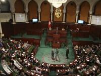 البرلمان التونسي يصوت ضد مشروع بشأن التدخل الخارجي في ليبيا