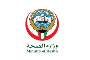 الكويت تسجل 562 إصابة جديدة بفيروس كورونا