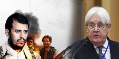 """هجمات الحوثي.. """"تصعيدٌ"""" يبعثر أوراق جريفيث"""