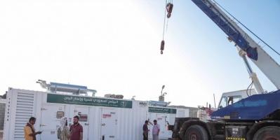 """""""البرنامج السعودي"""" يقدم مولدات كهرباء لمحطة الغيضة"""