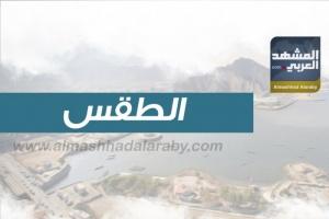 الصغرى بعدن 28..درجات الحرارة المتوقعة اليوم الجمعة