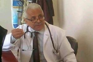 وفاة أشهر طبيب أطفال في إب بفيروس كورونا