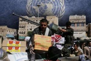 """""""الشرق الأوسط"""" تحذر من إهدار الحوثي أموال مؤتمر المانحين"""