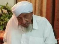 رحيل العلامة علي بن مديحج إمام جامع عمر