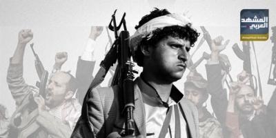 الحوثي وقبضة الحديد والنار.. لماذا تتوسّع المليشيات في الاعتقالات؟