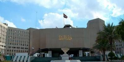 """العراق يتمسك باتفاق """"أوبك +"""" لتحقيق التوازن في سوق النفط"""