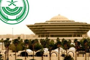 الداخلية السعودية تشدد إجراءات منع التجول في جدة