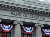 """""""أوف أمريكا"""": تدفق قوي لسندات الشركات بفضل دعم المركزي الأمريكي"""