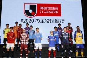 عودة الدوري الياباني واعتماد النطاق الجغرافي في المباريات