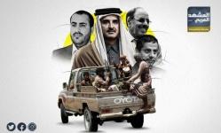 مؤامرة قطر على اتفاق الرياض.. دعمٌ للإرهاب وإنقاذٌ لمليشيا الإخوان