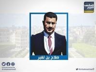 """بن لغبر يكشف خطة الإخوان وأولاد """"هادي"""" لإحراق عدن"""