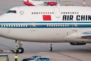 أمريكا تخفف الحظر على شركات الطيران الصينية