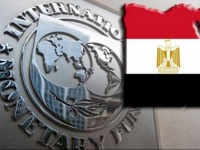صندوق النقد يُقرض مصر 5.2 مليار دولار لمدة عام