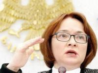 المركزي الروسي ينفي حدوث ارتفاع حاد بالتضخم بسبب تداعيات كورونا