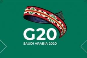 بأكثر من 21 مليار دولار.. مجموعة العشرين تتعهد بمواجهة كورونا
