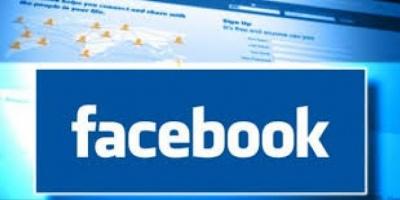 """""""فيسبوك"""" تبدأ في وضع علامة على المؤسسات الإعلامية الروسية والصينية"""