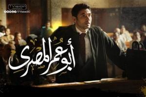 """نتفليكس تبدأ عرض مسلسل أحمد عز """"أبو عمر المصري"""""""