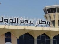 إنهاء ترتيبات استقبال رحلات العالقين بمطار عدن