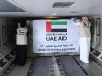 الاتحاد: جهود إماراتية لتعزيز القطاع الصحي بلحج وحضرموت