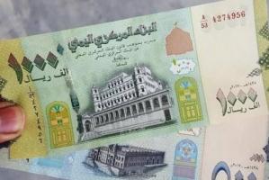 محال الصرافة في عدن ترفض شراء الدولار