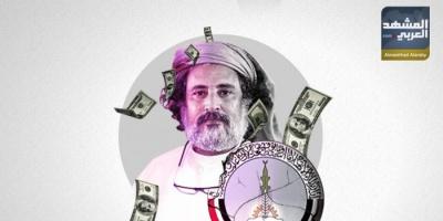 """العكيمي يستثمر """"قوت الشعب"""" في تركيا (إنفوجراف)"""