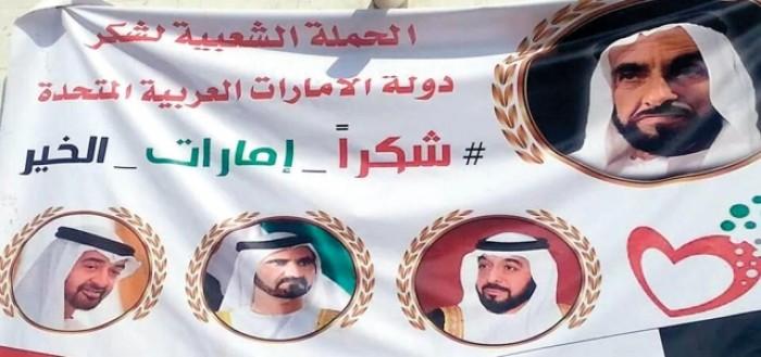 قوافل الخير تجوب الأرخبيل.. الإمارات تنفذ سقطرى من إرهاب الشرعية