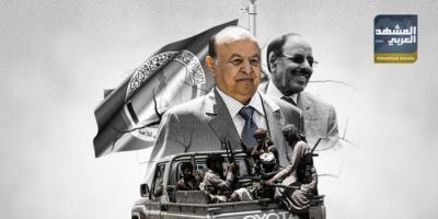 لماذا تصر الشرعية على إفشال اتفاق الرياض؟