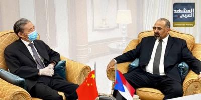 الزُبيدي يلتقي السفير الصيني لدى اليمن.. (إنفوجراف)