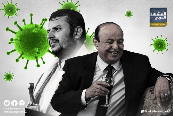 الحوثي والإصلاح يوظفان سلاح كورونا في الحرب ضد الأبرياء (ملف)