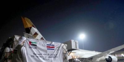 """الإمارات تدعم """"كوستاريكا"""" بطائرة إمدادات طبية لمكافحة كورونا"""