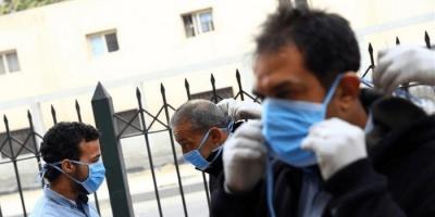 مصر تُسجل 45 وفاة و1577 إصابة جديدة بفيروس كورونا