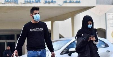 لبنان يُسجل 20 إصابة جديدة بفيروس كورونا