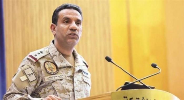 التحالف: إجراءات حازمة لتدمير قدرات الحوثيين