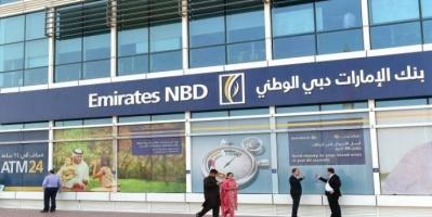 بنهاية أبريل.. حساب التوفير ببنوك الإمارات يتخطى 183.3 مليار درهم