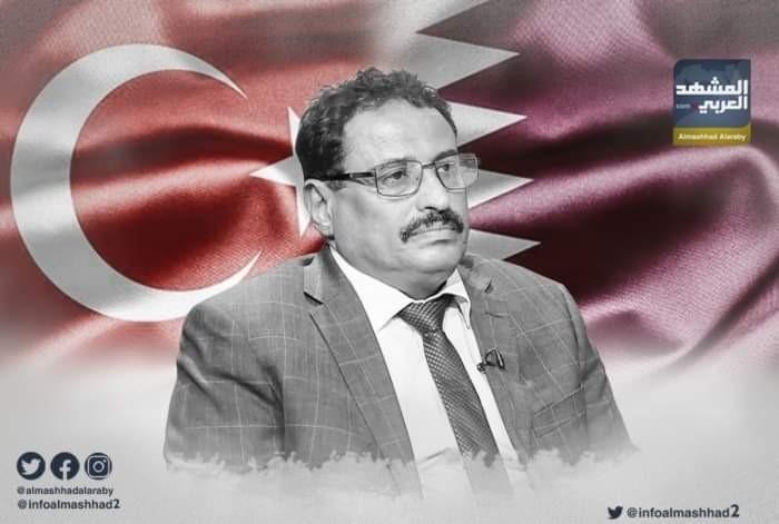قطر تمارس إرهابها في الجنوب بتجنيد المرتزقة
