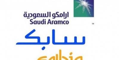 أرامكو السعودية تنفذ صفقة خاصة لشراء 70% من أسهم سابك