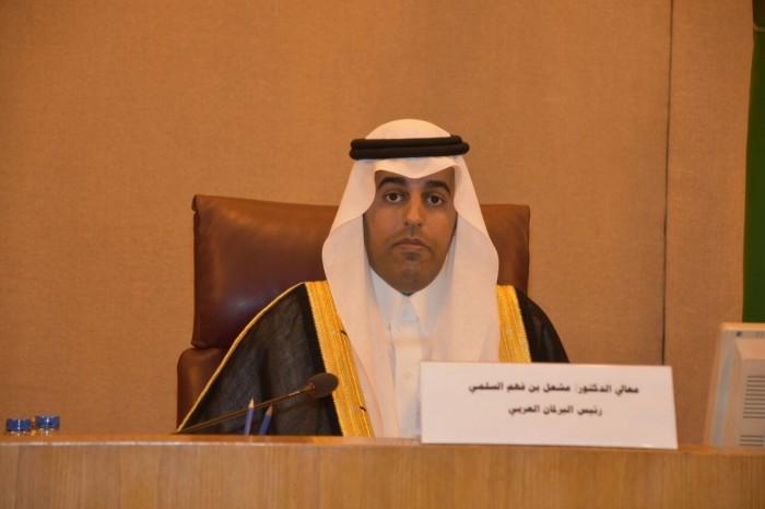 البرلمان العربي يُعلن تضامنه مع العراق في حربه ضد الإرهاب
