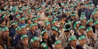 امتحانات الثانوية ضمن خطة الحوثي لتجنيد الأطفال في صنعاء