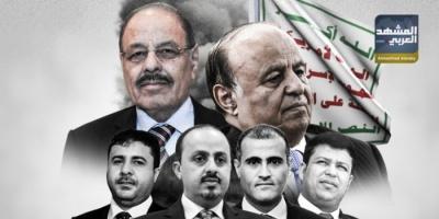 أهداف واحدة وراء تصعيد الشرعية وصواريخ الحوثي