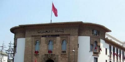 """""""المركزي المغربي"""" يخفص سعر الفائدة بنحو 50 نقطة أساس للتخفيف من تداعيات كورونا"""