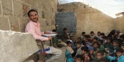 جرائم الحوثي وصرخة المعلمين.. هل يسمعها العالم ويراها؟