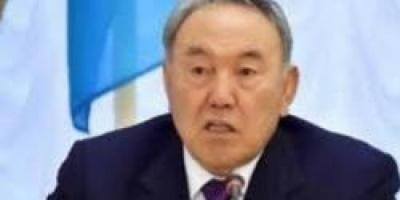 رئيس كازاخستان السابق يعلن إصابته بفيروس كورونا