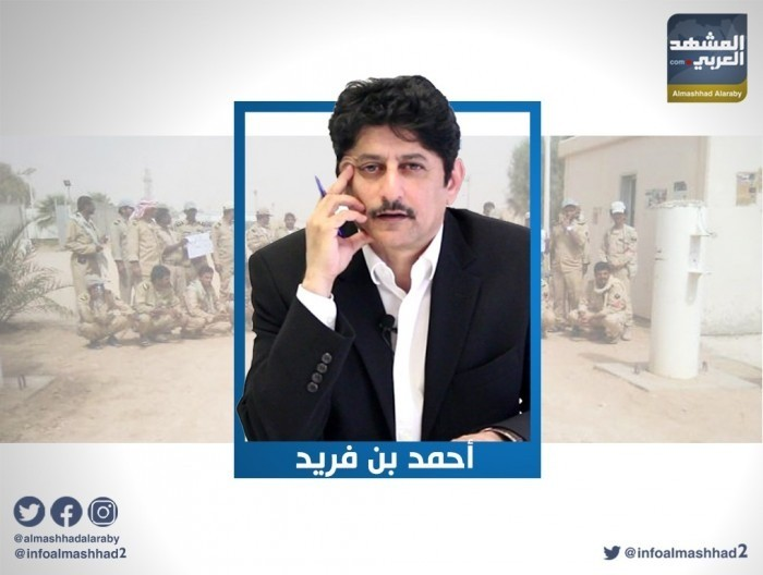 """""""بن فريد"""" عن اللواء عبدالله القحطاني والعميد حسن الشهري: """"صوتان صدحا بالحق"""""""