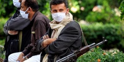 رفع القيود في ذروة التفشي.. وجه آخر للتعامل الحوثي الخبيث مع كورونا