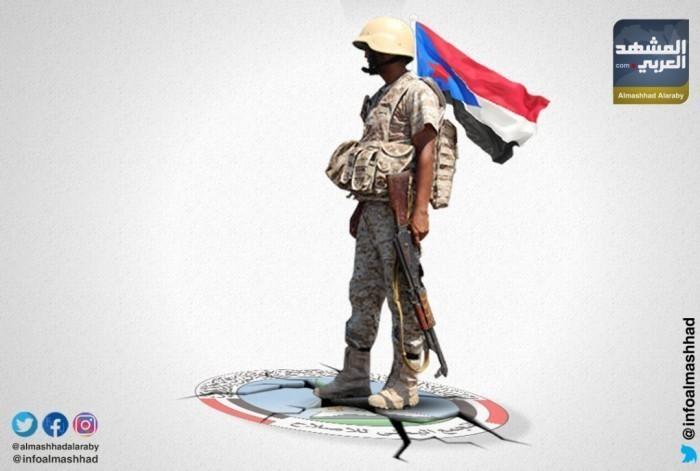 الجنوب يدحر الحوثيين في الحشاء.. للوطن أسودٌ تحميه