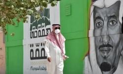 السعودية تُعلن رفع حظر التجول وعودة جميع الأنشطة  التجارية