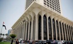 رد حازم من مصر على بيان مجلس فايز السراج