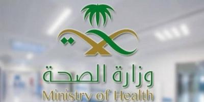 السعودية تُسجل 40 وفاة و3393 إصابة جديدة بفيروس كورونا