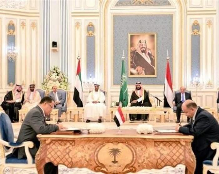 العودة إلى اتفاق الرياض.. هدف الانتقالي الذي نجح في تحقيقه