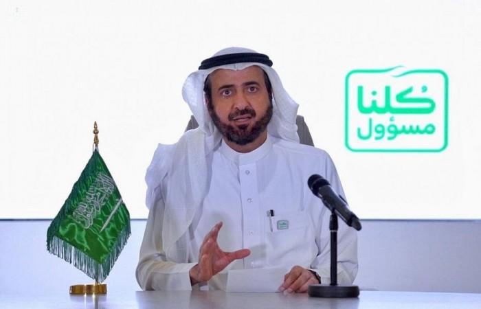 الصحة السعودية: جهزنا مشفى متكاملًا وطواقم طبية لأي طارئ في الحج